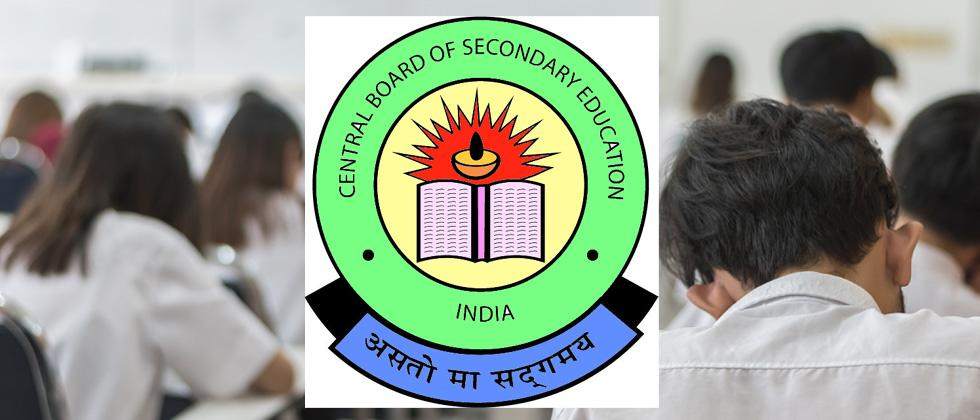 CBSE Std XII results to be declared tomorrow
