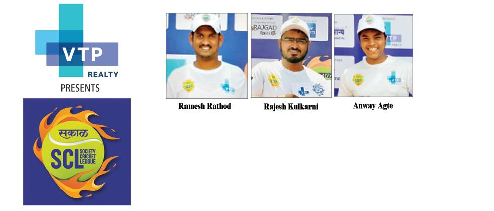 Atul Pawar scores 29-ball century on Day 2 for Yash Riddhi Society