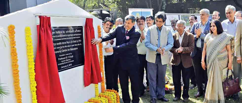 Teaching-learning centre inaugurated at IUCAA