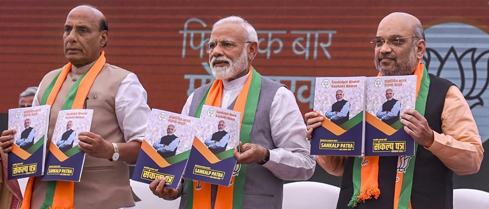 LokSabha 2019: BJP releases manifesto; promises to build Ram temple, announces slew of welfare schemes