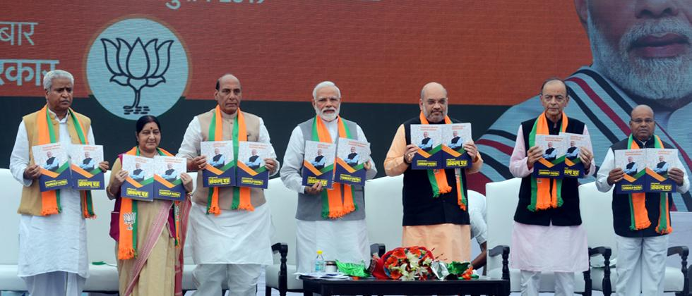 LokSabha 2019: BJP releases manifesto, promises to build Ram temple; PM says nationalism 'our inspiration'