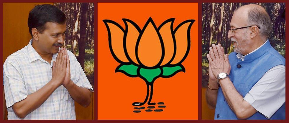 Delhi BJP welcomes SC verdict, says AAP should shun full statehood demand