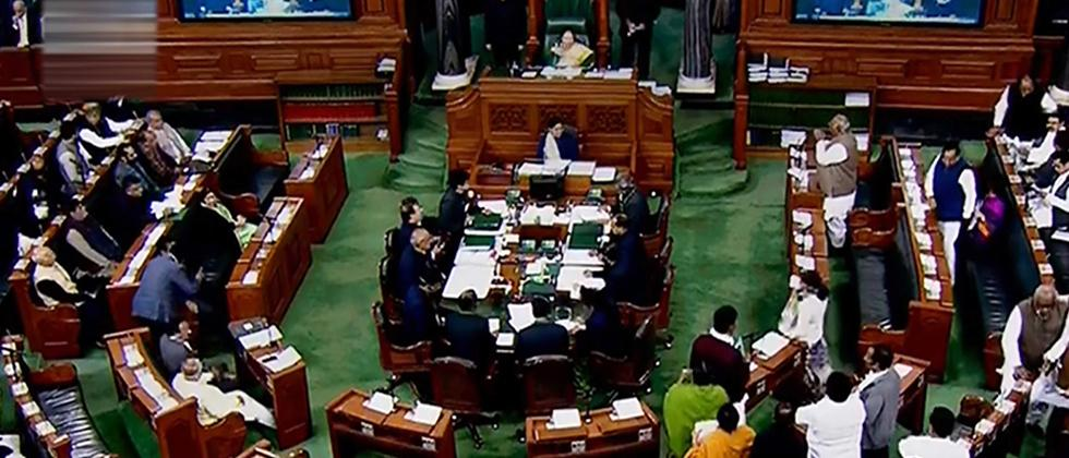 Govt introduces quota bill in Lok Sabha