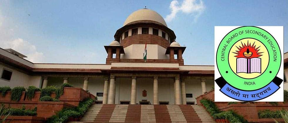 SC dismisses pleas challenging CBSE's retest decision