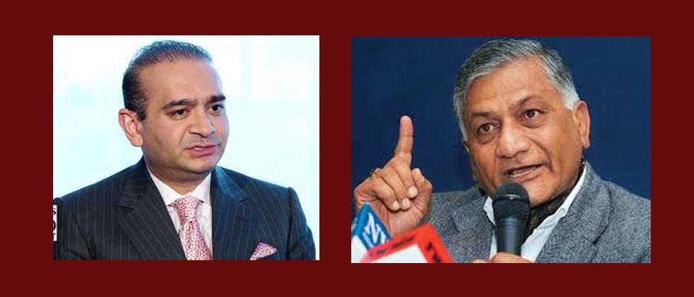 Nirav Modi extradition sought from UK: V.K. Singh