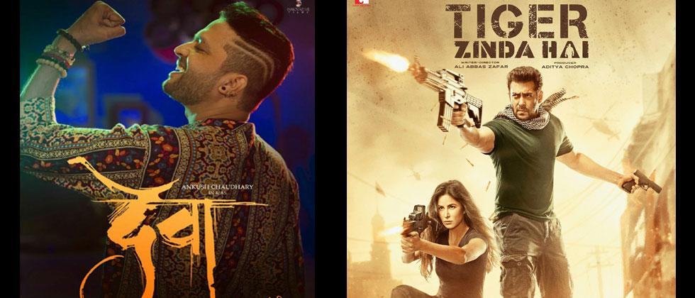Screen Marathi film 'Deva' with Salman's 'Tiger Zinda Hai' movie: MNS