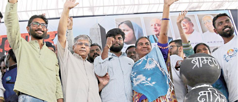 MLA Jignesh Mewani from Gujarat, Prakash Ambedkar of Bharipa Bahujan Mahasangh, Prashanth Dontha who is student leader from Telangana, Radhika Vemula, mother of late Rohith Vemula