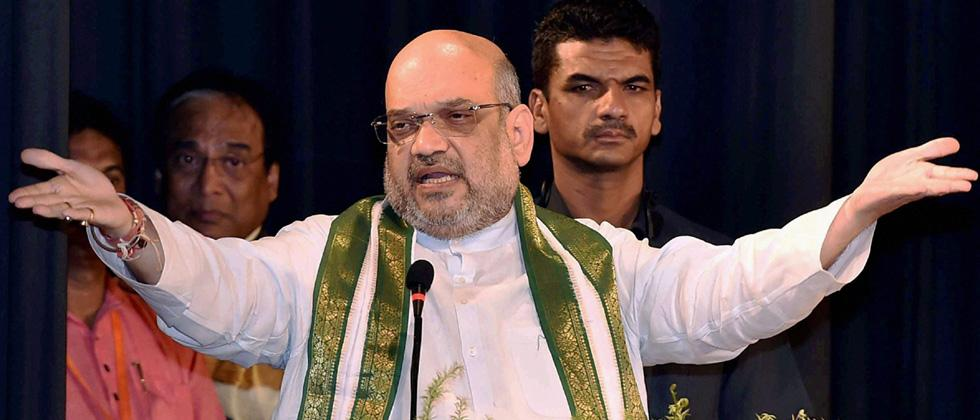 Dynasty a trait of Cong not country: Amit Shah