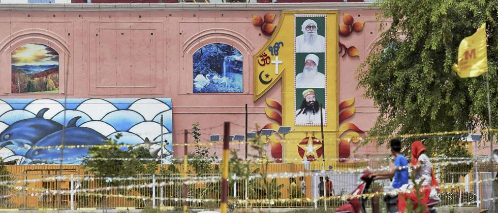 Search operation begins at Dera headquarters amid tight security