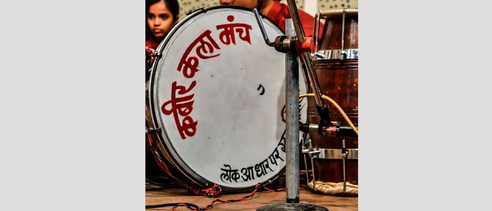 Kabir Kala Manch