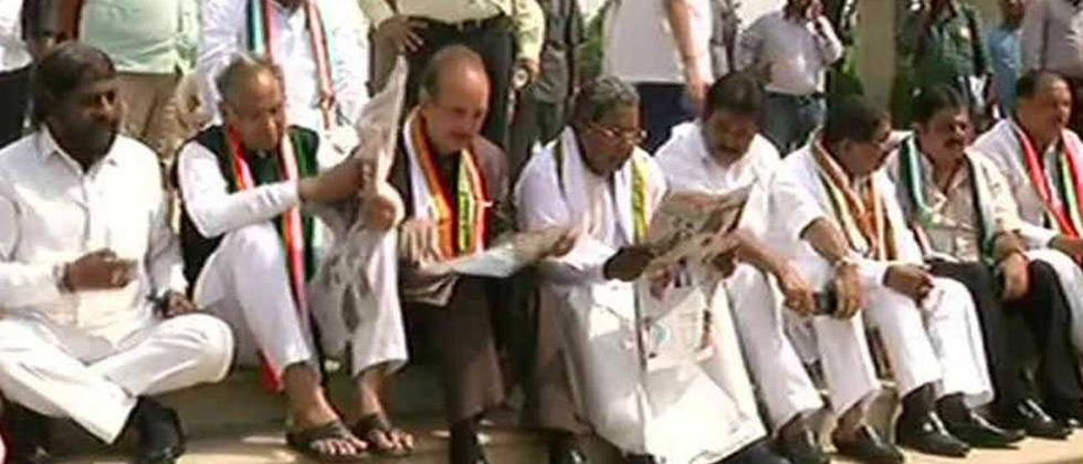 Congress stages protest as Yeddyurappa is sworn in as CM