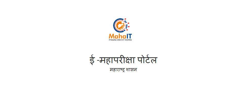 CM Fadnavis launches Mahapariksha web portal