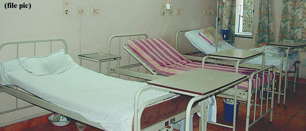 Pvt hospitals run by trusts asked to add 'charitable' to names