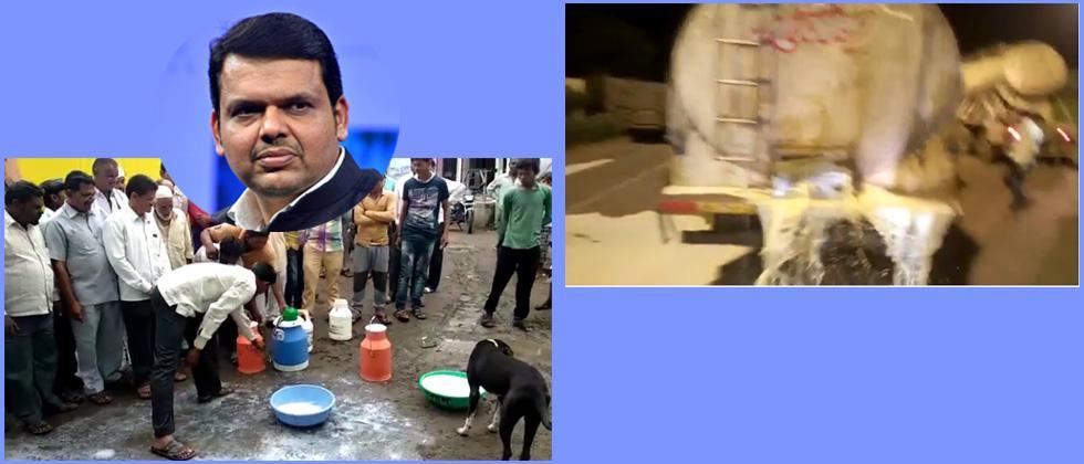 Maha milk protest: Govt always open for talks, says Fadnavis