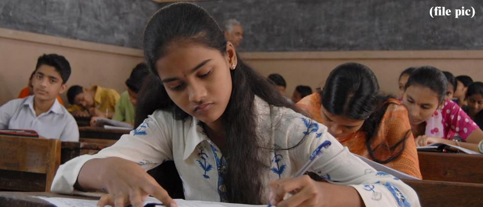 MSBSHSE SSC exams to begin tomorrow