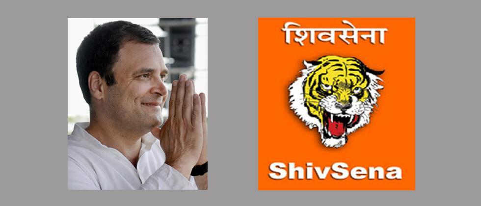Rahul Gandhi poses challenge to BJP in 2019: Shiv Sena