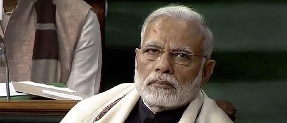 PM Modi to visit China