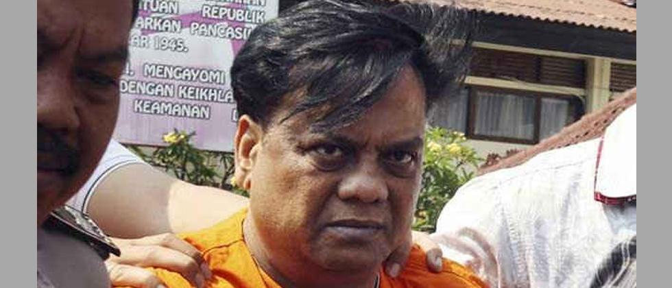 Chhota Rajan found guilty of journalist J. Dey's murder