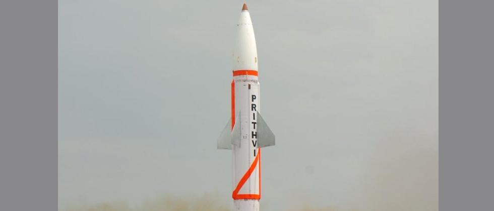 India test fires Prithvi-II missile off Odisha