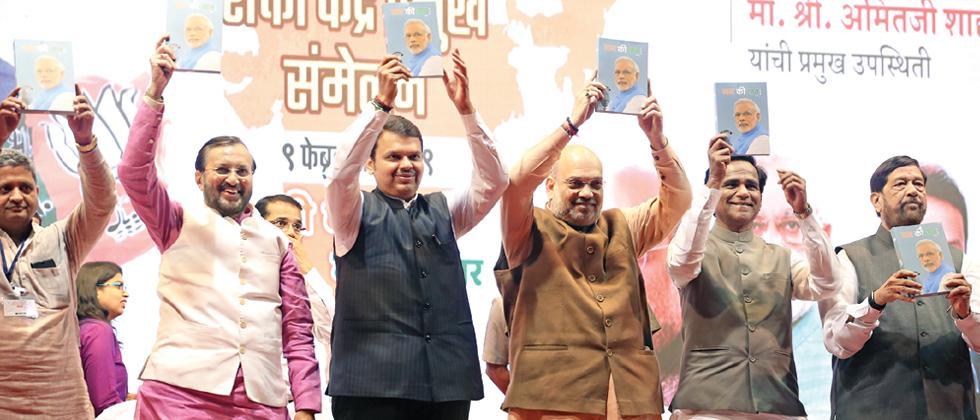 Amit Shah wants Baramati seat