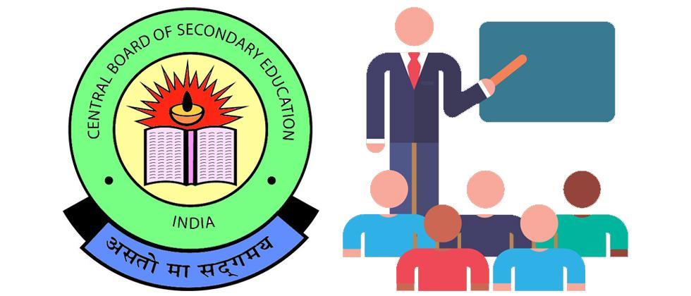 CBSE makes HPE must for students of Classes I to VIII