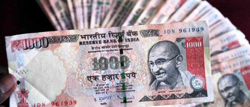 FICN of worth Rs 21K deposited in PNB in city