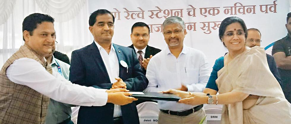 IRSDC hands over Pune junction mgmt to private firm