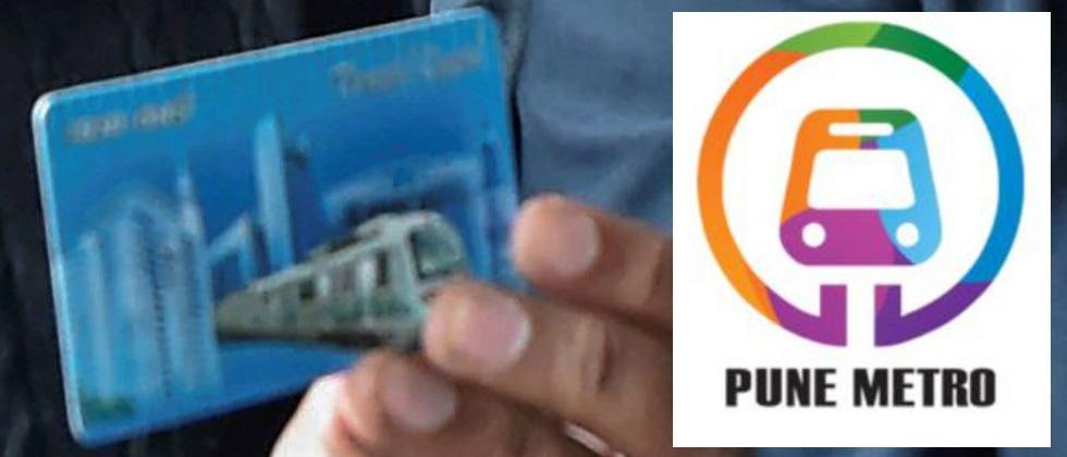 MahaMetro to introduce single mobility card