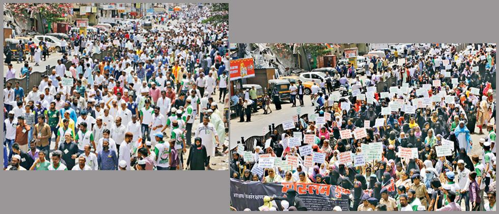 Muslims march for quota, protection