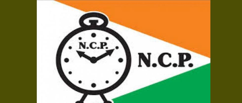 NCP members protest hike in prices of fuel