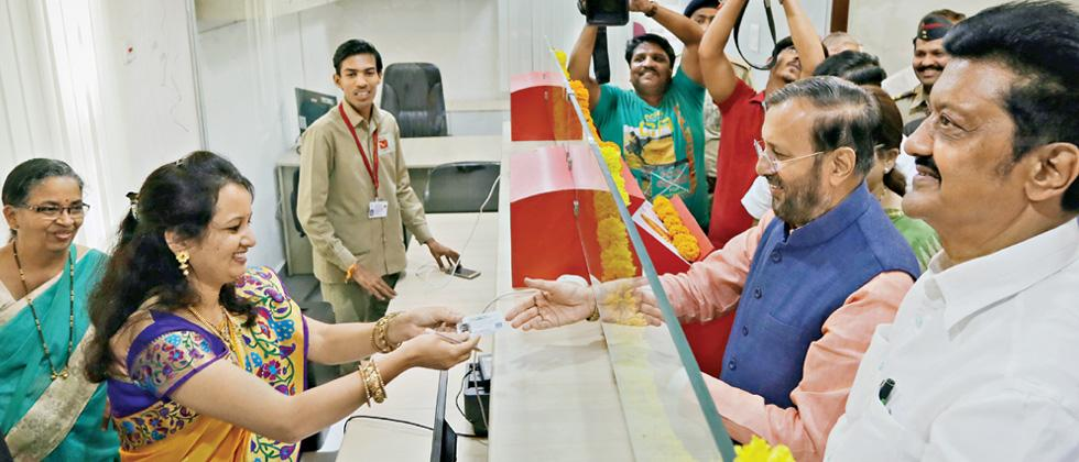 Pune Post gets Pune's first India Post Bank office