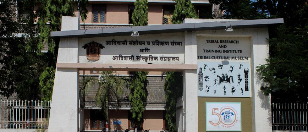 TRTI declares candidates' names for UPSC coaching