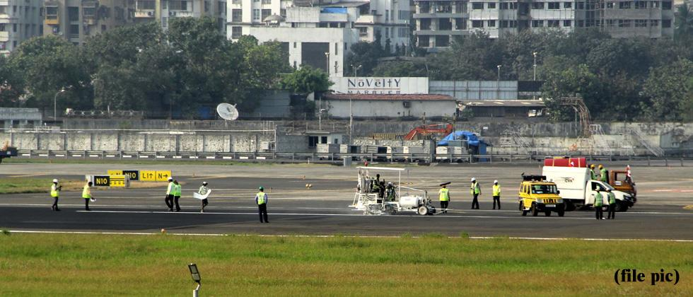 Pune fliers inconvenienced due to closure of runway in Mumbai