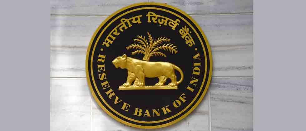 RBI cuts key lending rate by 25 pc