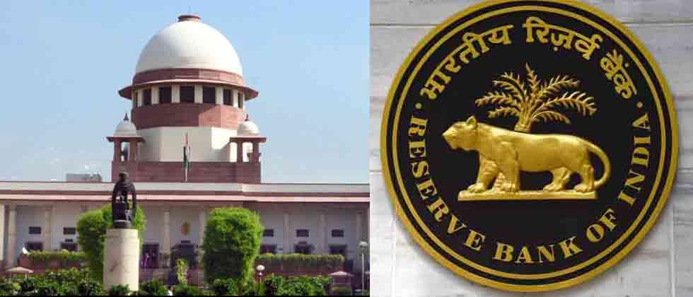 SC directs RBI to disclose information on bank inspection report under RTI