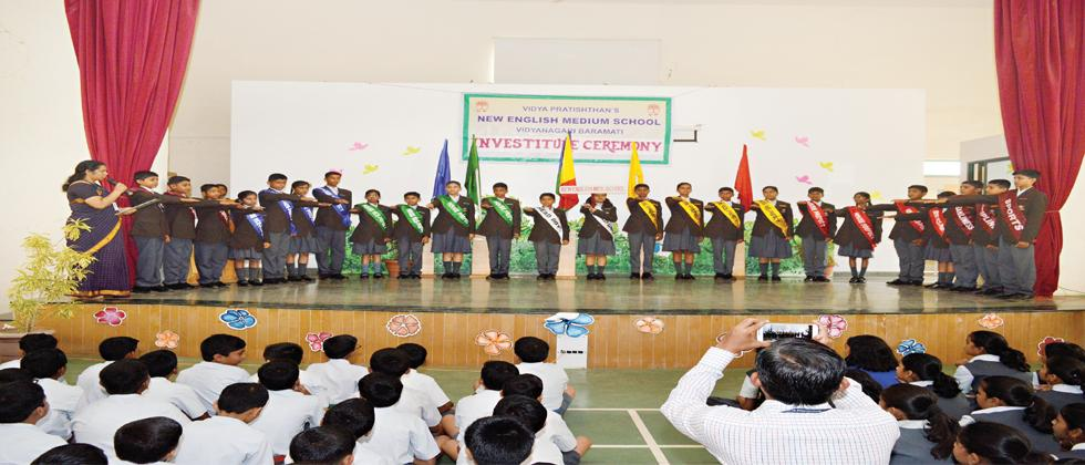 Vidya Pratishthan's New English Medium School held its investiture ceremony for newly elected school council for the academic year 2017-2018 on July 30