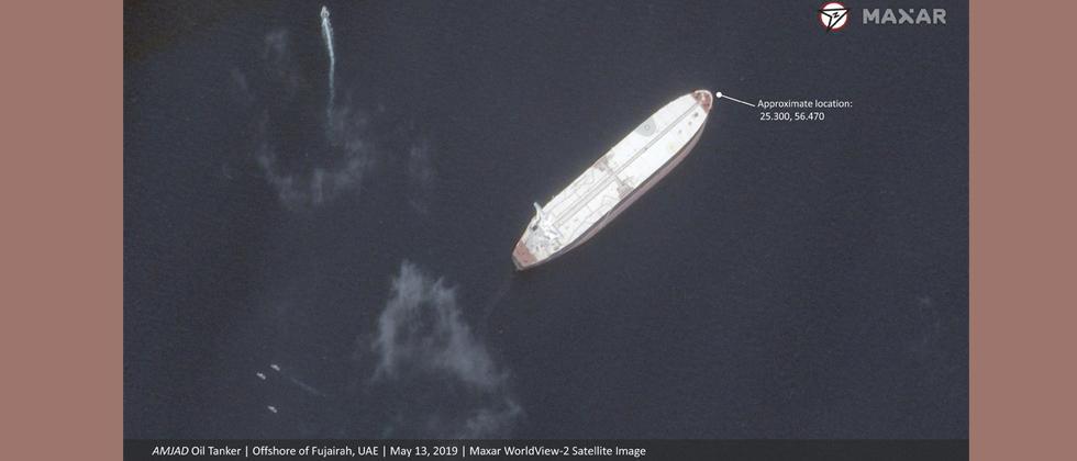 Satellite image provided by Maxar Technologies shows the Saudi-flagged oil tanker Amjad off the coast of Fujairah, United Arab Emirates on May 13, 2019. AP/PTI Photo