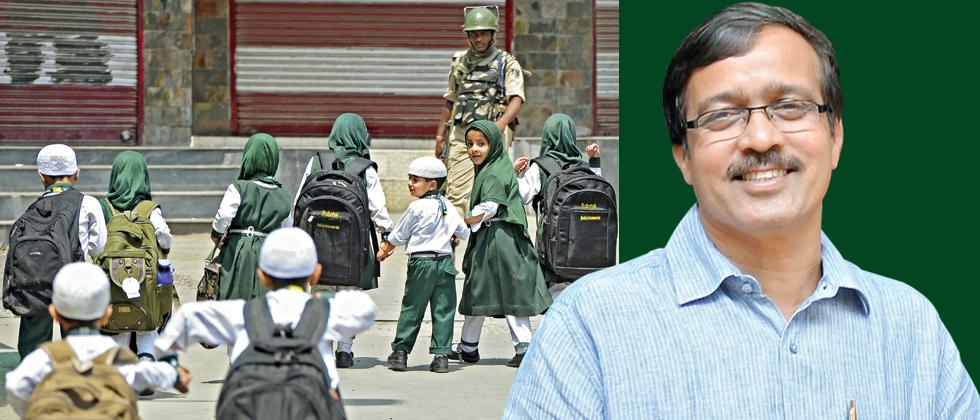 Dignity to Kashmiris will help bring back normalcy: Nahar