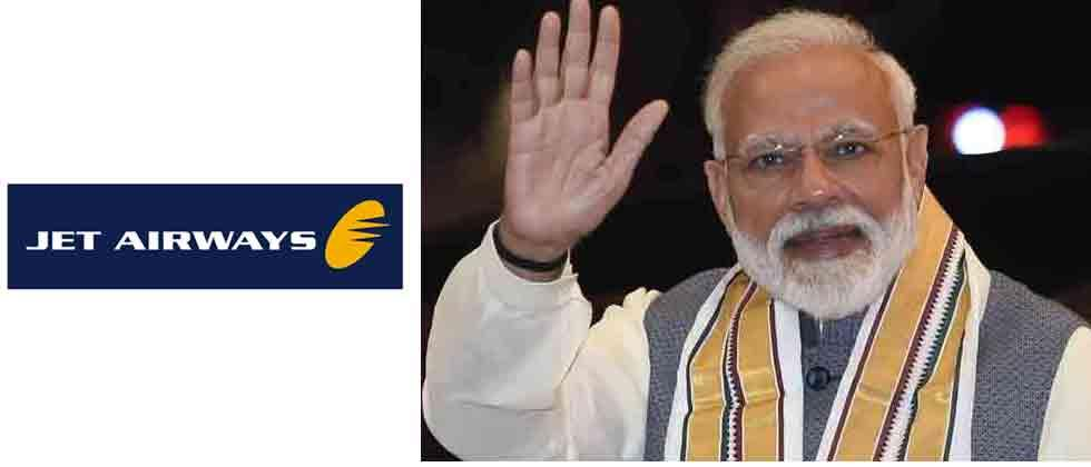 Maharashtra stops Jet staff protest at Modi rally