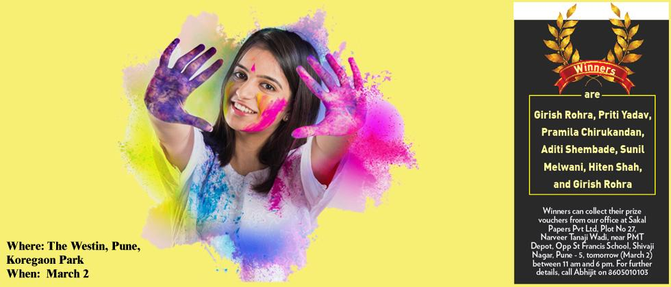 Gear up for an exciting Holi party