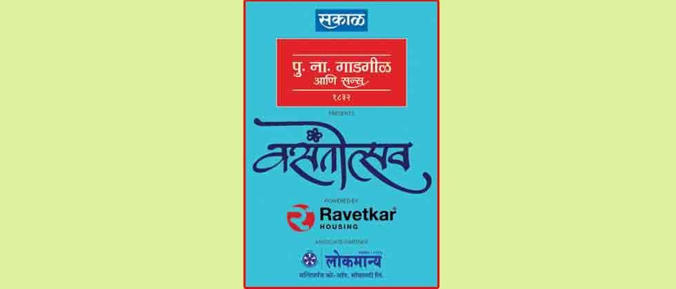 Vasantotsav will have 'Bharatiya Baithak' too