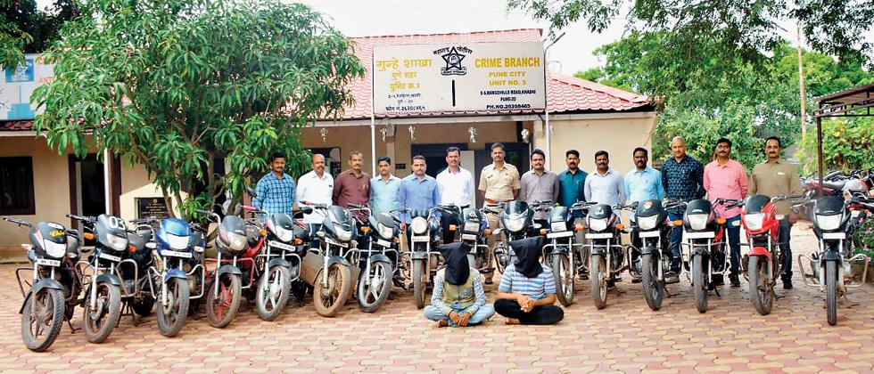 Crime Branch unit 3 officials with the recovered bikes and two accused at their office in Range Hills.