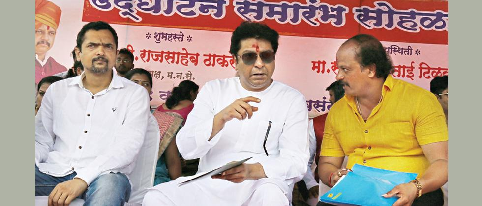 Raj Thackeray  (C) speaking to corporator Vasant More at the inauguration of Ahilyadevi Holkar garden