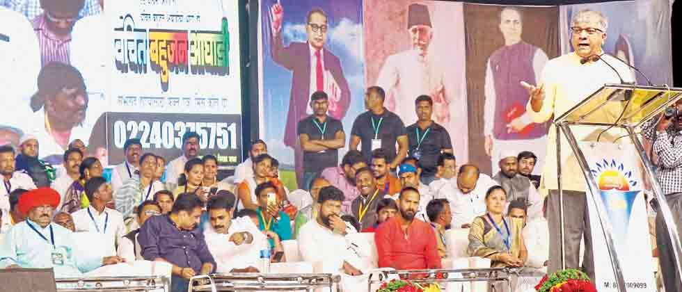RSS running parallel government, alleges Ambedkar at rally in city