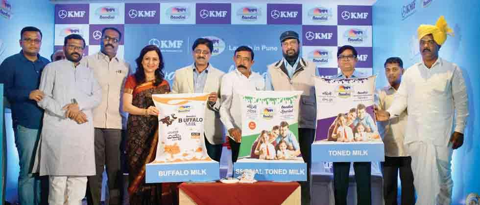 Second largest cooperative milk brand Nandini launched in Pune