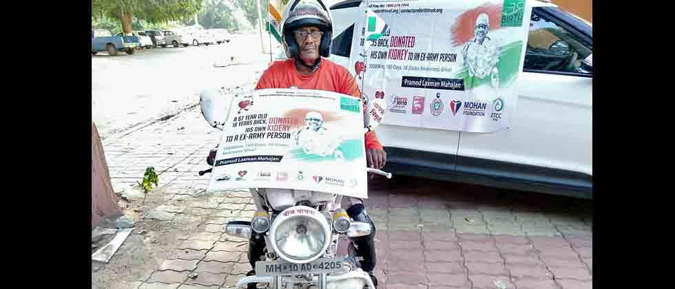 Maha farmer on mission to support organ donation