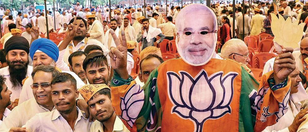 A file photo of  BJP supporters during a campaign rally in Uttar Pradesh before the Kairana Assembly bypolls