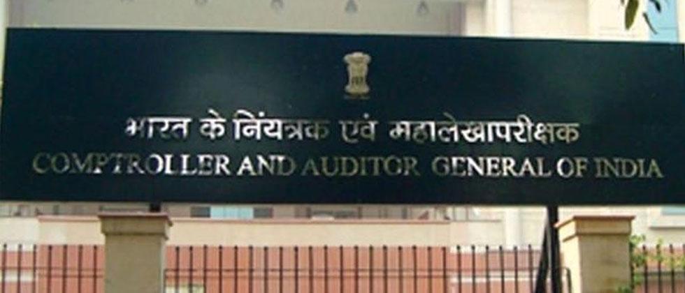 Railway booking clerks making short remittances: CAG