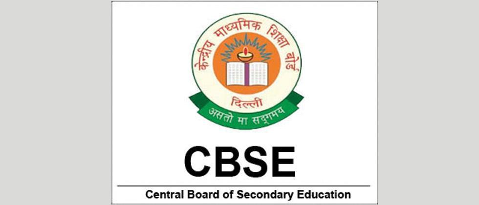 CBSE invites applications from teachers for evaluation