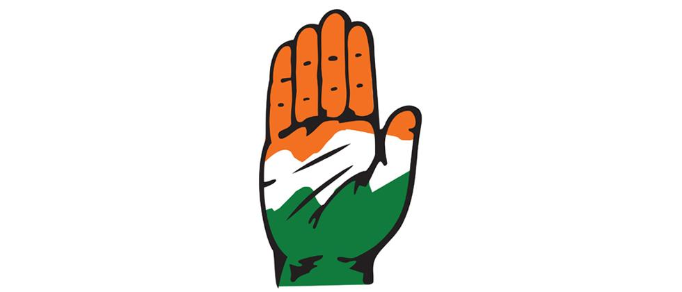 Cong Jan Sangharsh Yatra to start from today